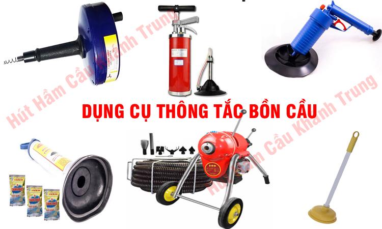 dung-cu-thong-bon-cau